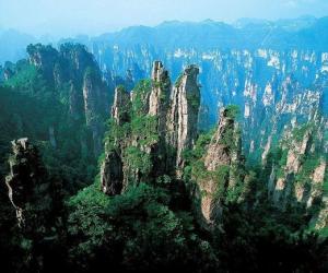 Aire de conservation naturelle du mont de l'Empereur