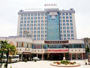 Hôtel International de Xianglong de Zhangjiajiè
