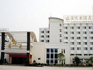 Grand Hôtel du Ciel bleu de Zhangjiajiè